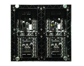 Module Full màu P2.5 - trong nhà