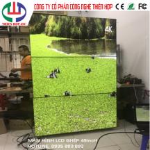 Màn hình LCD ghép 49 INCH  (VIDEO WALL)